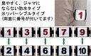 ゲートボール ニチヨー アームゼッケン 腕用両面5枚組 AZ-5W ゲートボール用品 【 02P18Jun16 】