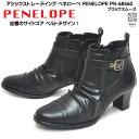送料390円 アシックス トレーディング ペネローペ PEN...
