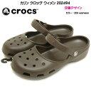 クロックス crocs 202494-206 カリン クロッグ ウィメン レディース サンダル スト...