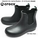 ショッピングクロックス クロックス crocs 204630-060 フリーセイル チェルシー ブーツ ウィメン サイドゴアブーツ 雨の日 通勤 通学 ショッピング ブラック/ブラック