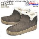 北海道 サークル CIRCLE レディース ウィンターブーツ...