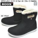 ショッピングウェットスーツ ボグス BOGS レディース ブーツ 78409A ウォータープルーフ ウェットスーツ 防水 耐久 保温 全天候 防水 ブラック