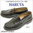 ハルタ HARUTA 6550 ローファー メンズ 学生靴 ビジネスシューズ 通学 通勤 日本製 黒 05P010ct16