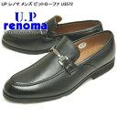 雪道 レイン対応 ユーピーレノマ U3572メンズ ビットローファー ビジネスシューズ 靴幅4E 人工皮革 お手入れ簡単 消臭 衝撃吸収 ブラック