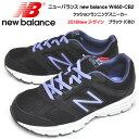 ニューバランス new balance W460CB2 レデ...