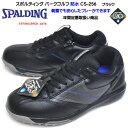 スポルディング パークゴルフシューズ CS256 防水 メンズ スニーカー 靴幅ワイド4E サイドファスナー カップインソール スパイクレス ナイススコアー 黒 ブラック
