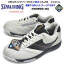 スポルディング パークゴルフシューズ CS256  防水 メンズ スニーカー 靴幅ワイド4E サイドファスナー カップインソール スパイクレス ナイススコアー オフホワイト 白
