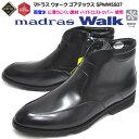30 OFF 送料無料 マドラスウォーク ゴアテックス SPMW5507 メンズ ブーツ ビジネス カジュアル 防水 防滑 防寒 靴幅4E 天然皮革 ブラック