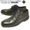 送料無料 madras Walk(マドラスウォーク):MW5564【ゴアテックス フットウェア】【防水】【4E】メンズ ビジネス シューズ フットウェア..