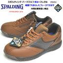 スポルディング パークゴルフシューズ CS256  防水 メンズ スニーカー 靴幅ワイド4E サイドファスナー カップインソール スパイクレス ナイススコアー 茶 ブラウン