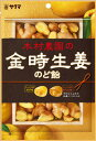 ☆大好評!木村農園の金時生姜のど飴☆ドロップでおなじみのサクマ製菓ののど飴。かりんペーストとゆずペースト入りの2種類の味が楽しめます。【あす楽_土曜営業】