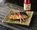 『矢生姜甘酢漬け×3本』お寿司屋さんのガリの味。魚に添えておもてなし料理に、酢の物に☆ちらし寿司も簡単05P03Dec16