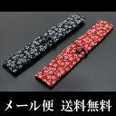 【DM便送料無料】 箸袋 桜ちらし