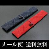 染模様干净优雅的筷子筷子[【メール便】 箸袋 染模様]