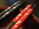 かわいいうさぎのお箸「箸 春恋うさぎ」 木製漆器