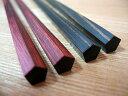 食洗機対応、持ち易い五角のお箸「五角箸」 木製漆器