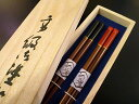 For sky cut tree chopsticks coat (paulownia treasuring) (couple chopsticks wooden lacquering chopsticks)