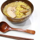 木製 ラーメン鉢 セット 麺鉢 箸 レンゲ 蓮華 お箸 ステイホーム stay home