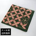【DM便送料無料】 小風呂敷 ハナミズキ kotoima 50cm (弁当包み)