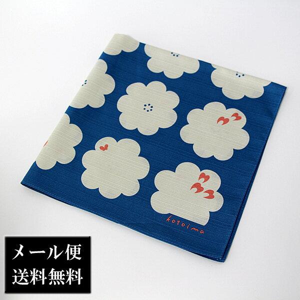 【DM便送料無料】 小風呂敷 ハナトリ kotoima 50cm (弁当包み)...:auc-sikkiya:10001060