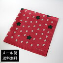 【DM便送料無料】 小風呂敷 サクラ kotoima 50cm (弁当包み)