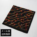 【DM便送料無料】 小風呂敷 ウメモドキ kotoima 50cm (弁当包み)