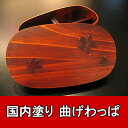 Pine sinter temple lunch box spring and summer (wooden music げわっぱ lacquer) [550cc in capacity]