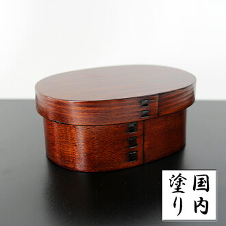 Bending magewappa oval deep lunch box small ( wood Mage magewappa lacquered )