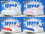 イフミー IFME うわぐつ 上靴 キッズ ジュニア 子供 ホワイト、ピンク、レッド、ブルー★0003★