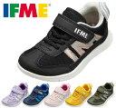 送料無料 [北海道、沖縄除く] イフミー IFME Light 20-0804 スニーカー キッズ ジュニア 子供 靴 ブラック パープル ネイビー ピンク イエロー グリーン