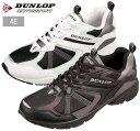 ダンロップ DUNLOP メンズ 紳士 スニーカー 4E 幅広 靴 ブラック ブラック/ホワイト 黒 黒/白 153 マックスランライトM153 DM153 セール SALE