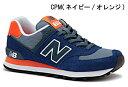 ニューバランス new balance レディース スニーカー 婦人 ネイビー/オレンジ グレー/パープル ブラック/ピンク WL574