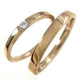 大约单件结婚戒指0.05ct钻石戒指天然石粮食K18黄金编织带约0.05ct钻石成对自然/ [【】【楽ギフ包装】一粒/ペアの指輪/平打ちのリング/天然ダイヤモンド/4月誕生石/k18ゴールド (ホワイトゴールド イエローゴールド ピ