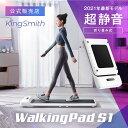 """<span class=""""title"""">8月下旬以降発送 おはよう朝日にてWalkingPad S1が放送されたキャンペーンとして期間限定10%OFFクーポン配布中!おはよう朝日 放送 【2021年最新版】 Kingsmith WalkingPad S1 ルームランナー フィットネス ウォーキングマシン ウォーキングパッド</span>"""