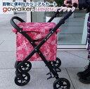 折りたたみ式ショッピングカート バッグ1個付 gowalker(ブラックフレーム)   ショッピ