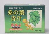 桑の葉青汁 25袋