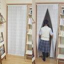 【日本製】【送料無料】 間仕切り断熱エコスクリーン 巾100cm×丈250cm 【あす楽対応】【間仕切りカーテン リビング階段 玄関 廊下 つっぱりポール式 省エネ のれん 眼隠し おしゃれ】