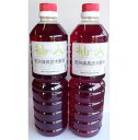 「杣人」紀州備長炭木酢液(1L)2本セット