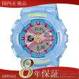 【長期保証5年付】カシオ ベビーG CASIO Baby-G 腕時計 ブルー BA-110CA-2AJF