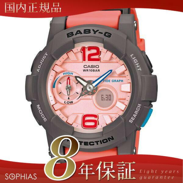 カシオ ベビーG BGA-180-4B2JF G-LIDE 腕時計 ダークグレー×サーモンピンク 【長期保証8年付】 セール 20%OFF CASIO Baby-G 腕時計 国内正規品