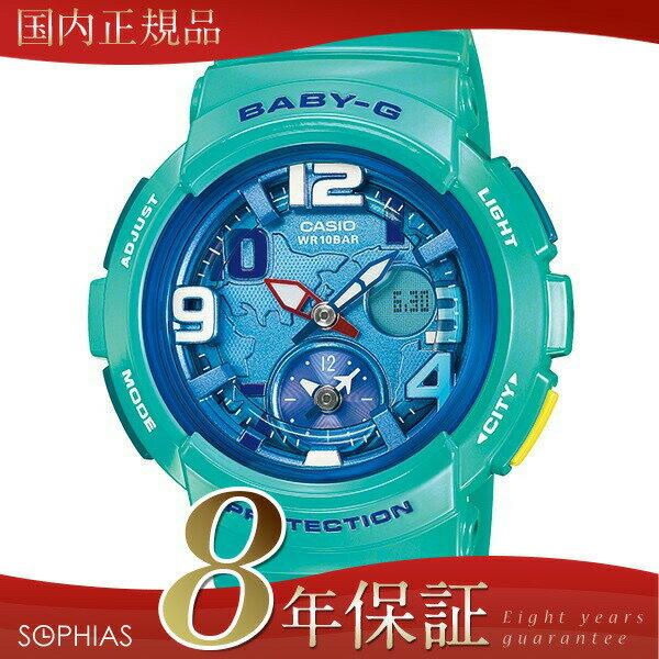 カシオ ベビーG BGA-190-3BJF ビーチ トラベラー 腕時計 グリーン 【長期保証8年付】  セール 20%OFF CASIO Baby-G 腕時計 国内正規品