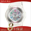 カシオ ベビーG BGA-1020-7BJF トリッパー 電波ソーラー 腕時計 【長期保証8年付】