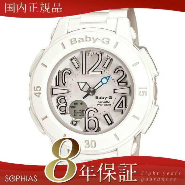 カシオ ベビーG BGA-170-7B1JF ネオンマリン 腕時計 【長期保証8年付】 【20%OFF】 カシオ 国内正規品 ラッピング無料 【送料無料】