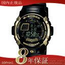 【長期保証】【20%OFF】 CASIO G-SHOCK 腕時計 国内正規品 ラッピング無料 【送料無料】