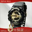 【長期保証5年付き】カシオ Gショック 腕時計 GA-110GB-1AJF ブラック×ゴールドシリーズ ブラック クオーツ