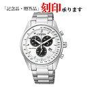 シチズン コレクション AT2390-58A CITIZEN エコ・ドライブ メンズ腕時計 【長期保証8年付】