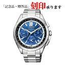 シチズン アテッサ CC9010-66L CITIZEN ATTESA エコ・ドライブ 電波時計 メンズ腕時計 【長期保証10年付】