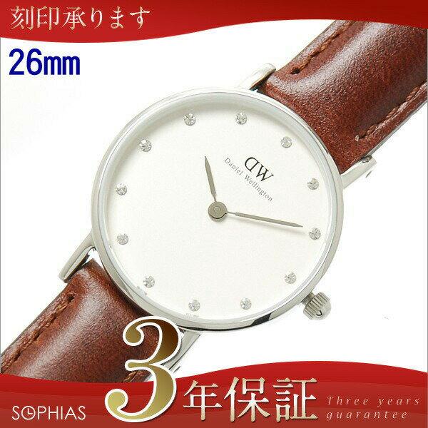 ダニエル ウェリントン 0920DW[DW00100067] DANIEL WELLINGTON クラッシー セント モース シルバー レディース腕時計 26mm 【長期保証3年付】 人気のブランド腕時計!ラッピング無料・有料で刻印を承ります