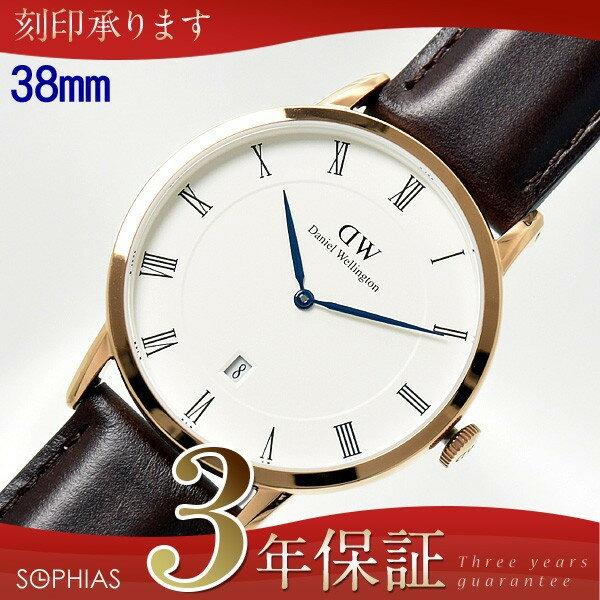 【】ダニエル ハミルトン ウェリントン 記念品 1103DW[DW00100086] DANIEL WELLINGTON ダッパー ブリストル 名入れ ローズ ユニセックス腕時計 38mm [ST]【長期保証3年付】:時計のソフィアス 店 人気のブランド腕時計!ラッピング無料・有料で刻印を承ります
