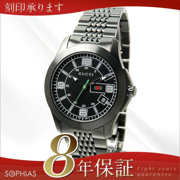 グッチ 腕時計 YA126202 G タイムレス ブラック メンズ 【長期保証8年付】 セール 【37%OFF】 人気のブランド腕時計 ラッピング無料【全国送料無料】完全なスタイル